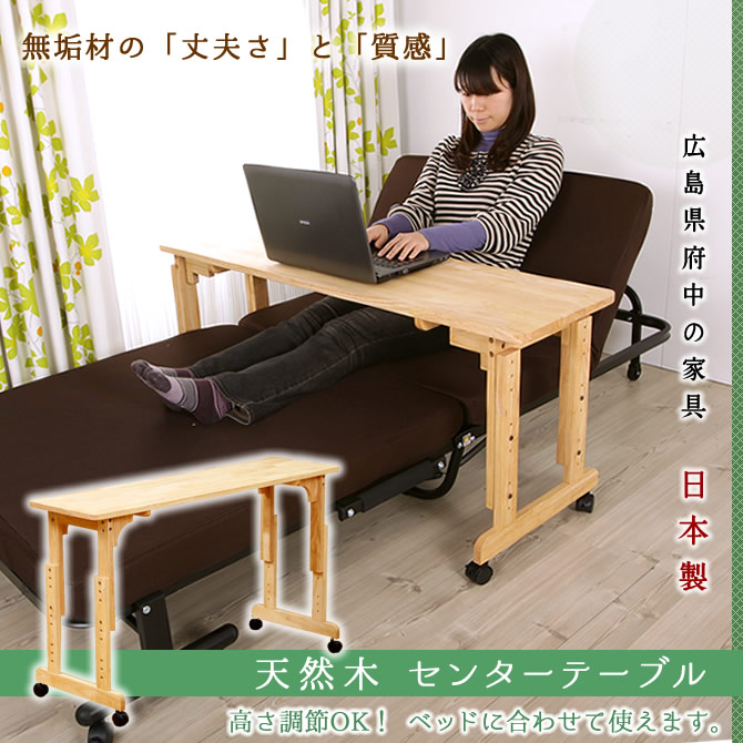 Laptop Lap Desk With Storage