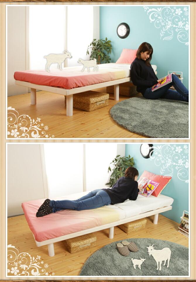 バノンはよりかかったり寝込んだり自由にくつろげるベッド