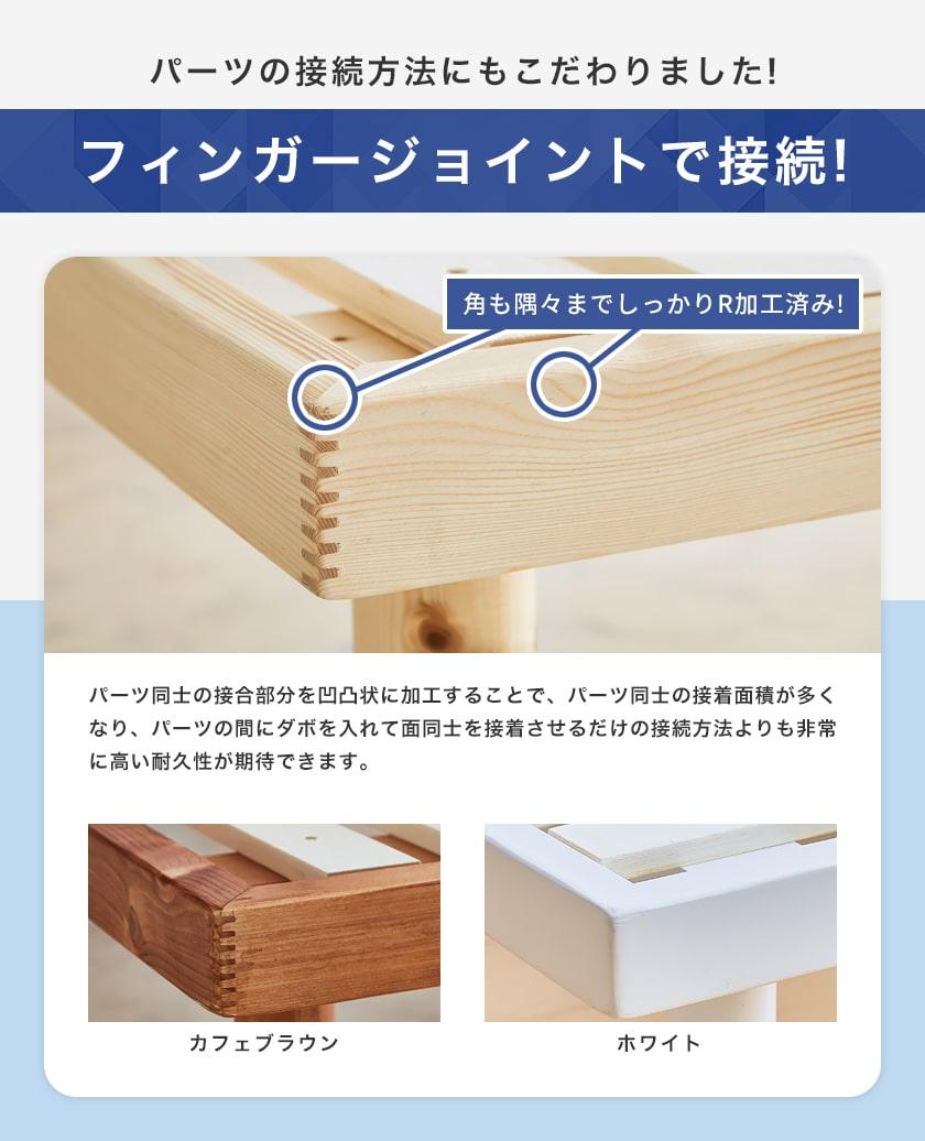 天然木無垢材のベッドフレーム