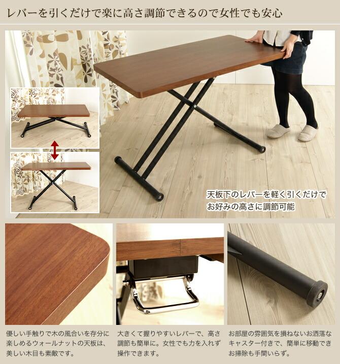 ガス圧 簡単昇降テーブル