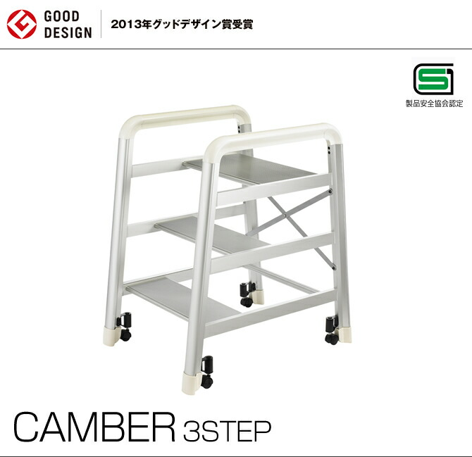 CAMBER 3STEP