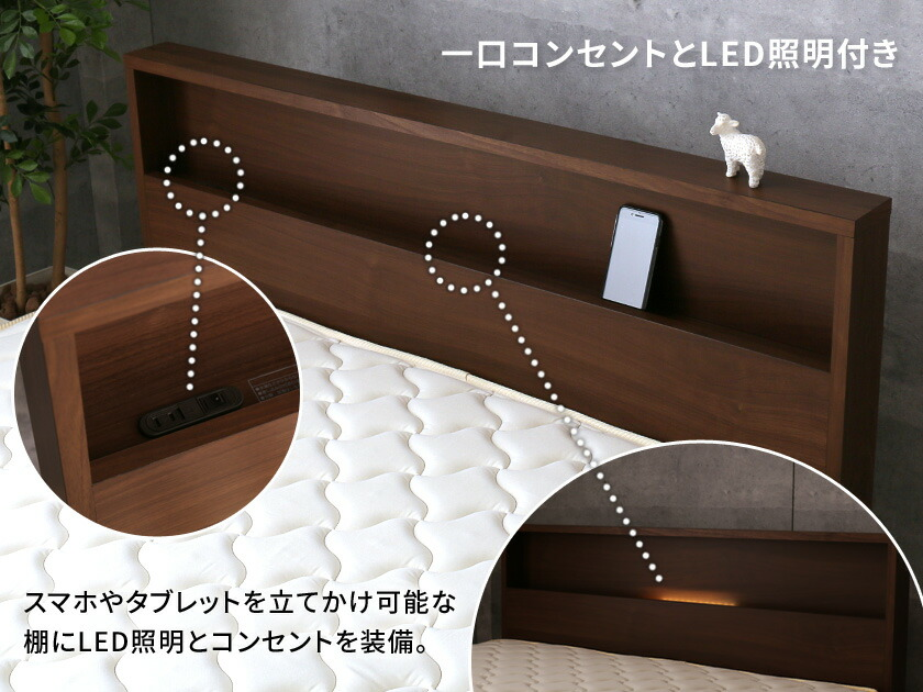 フランスベッド 引き出し 収納ベッド マットレス付き