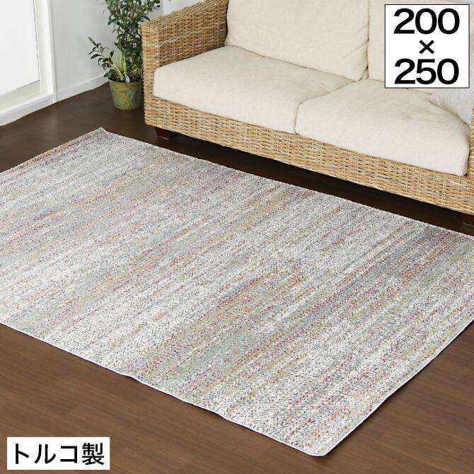 ジョワ 200×250