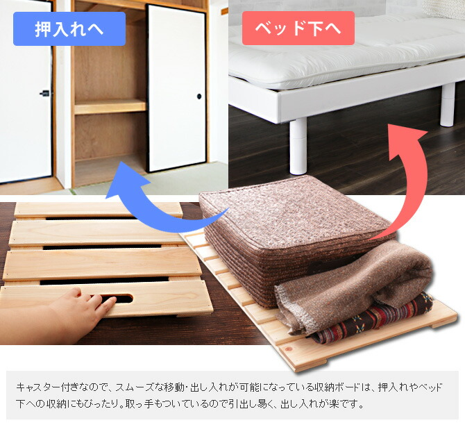 日本製 檜使用