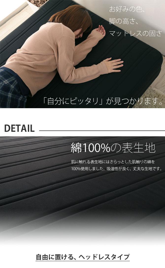 表生地綿100%使用