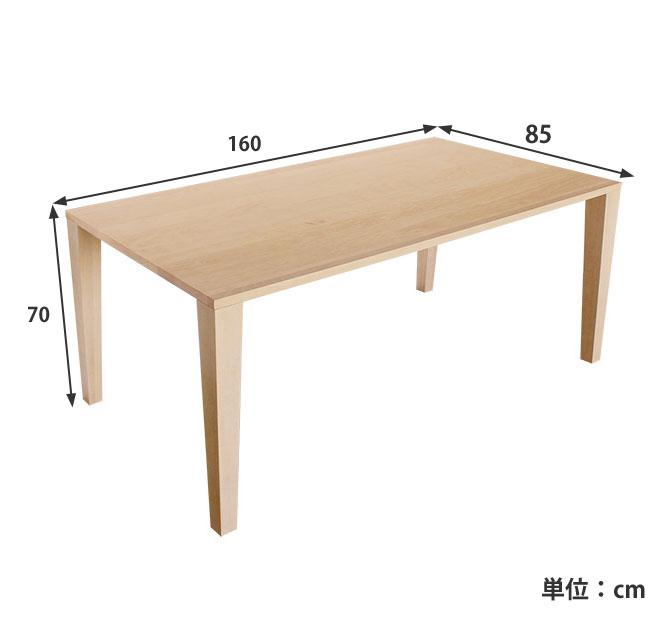 ビーチ ダイニングテーブル サイズ詳細