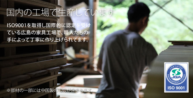 い草張り収納ベッド 安心の日本製