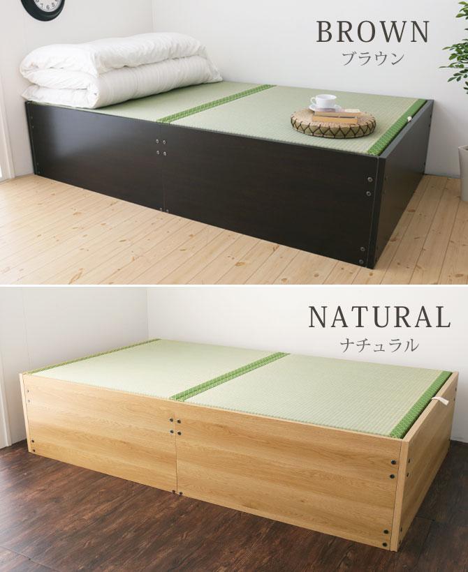 い草張り収納ベッド カラーバリエーション画像