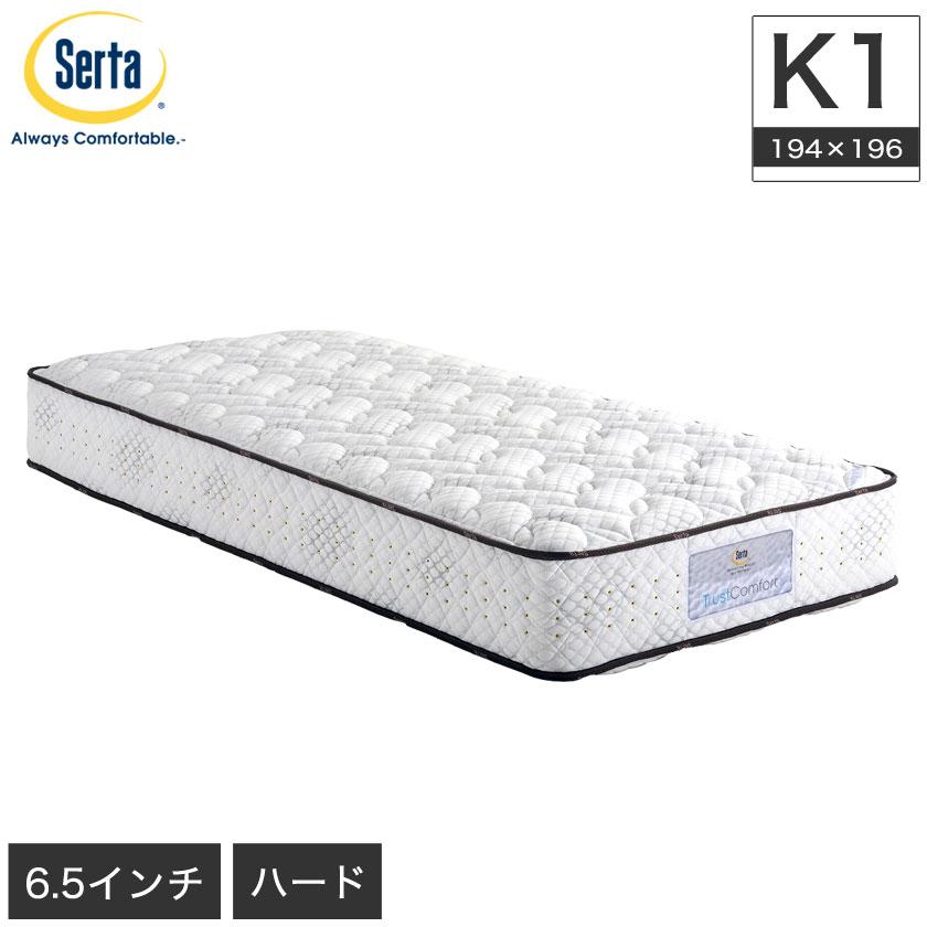 serta/サータ トラストコンフォート6.8F 1N K1メイン画像