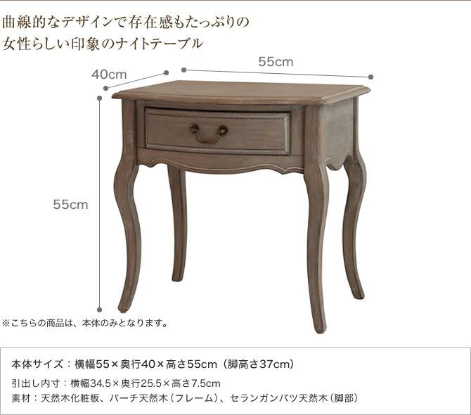 kagumaru  라쿠텐 일본: 나이트 테이블 앤틱 스타일 샤 비 세련 된 ...
