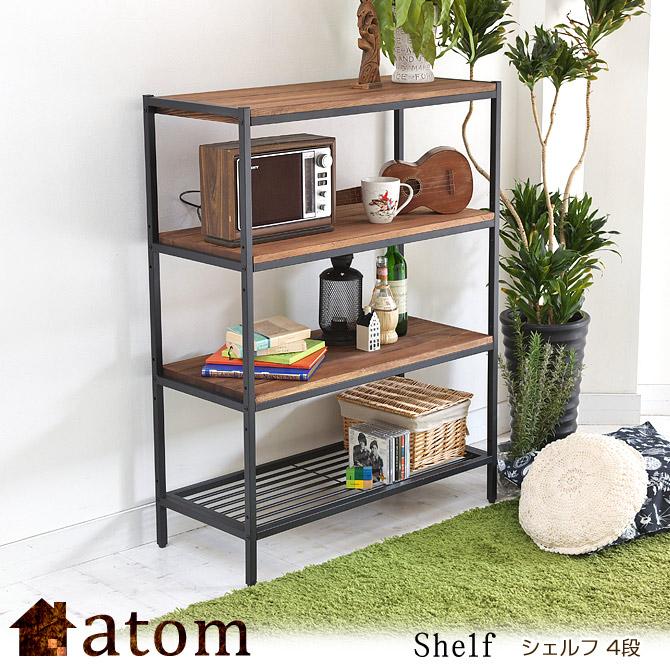 Kagumaru 4 Shelf Iron Black Iron Frame X Oil Finish Astro