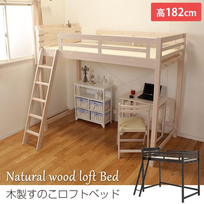 収納ベッド・すのこベッド・二段ベッドなど多種多様に取り揃えており