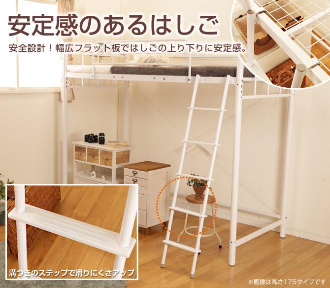 安定感のあるはしご