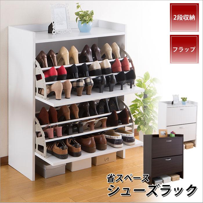 Kagumaru Shoe Box Slim Shoe Rack Depth 30 Cm Width 75 Cm Height