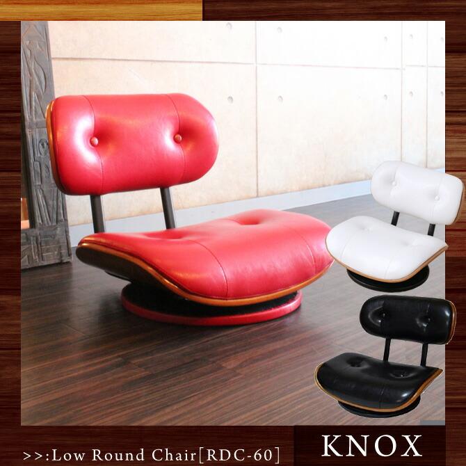 Astounding Isu Btw 360 0 Chair Rotation Rocher Lauroundchair Rdc 60 Mid Century Modern Retro Swivel Chair Solo Seat Chair Sitting Chair 10P05Sep15 Squirreltailoven Fun Painted Chair Ideas Images Squirreltailovenorg