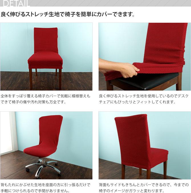 座り心地も使い勝手もバツグンの柔らか素材