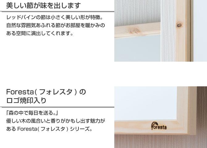 天然木のレッドパイン材(赤松)を使用