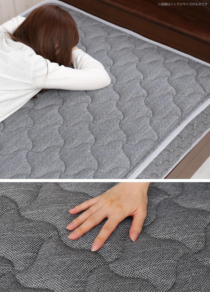 ジャガード織 大型キルトパターン 防ダニ抗菌防臭加工
