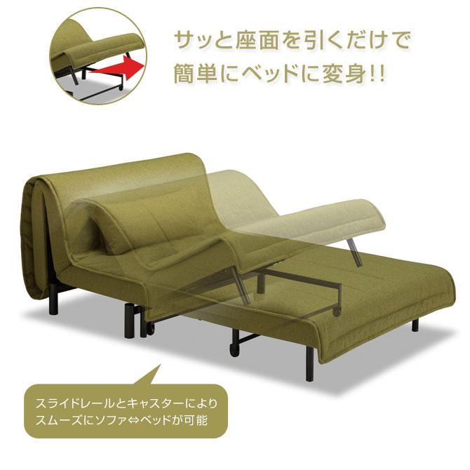 フランスベッド ソファベッド ワーモ2 セミダブルサイズベッド