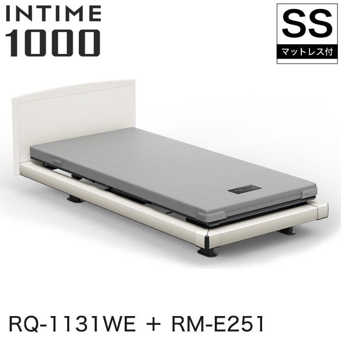 INTIME1000 RQ-1131WE + RM-E251