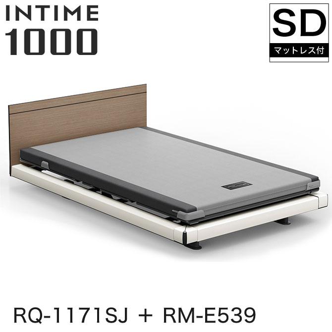 INTIME1000 RQ-1171SJ + RM-E539