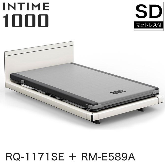 INTIME1000 RQ-1171SE + RM-E589A