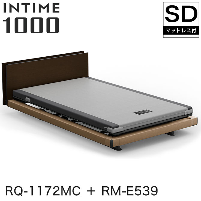 INTIME1000 RQ-1172MC + RM-E539