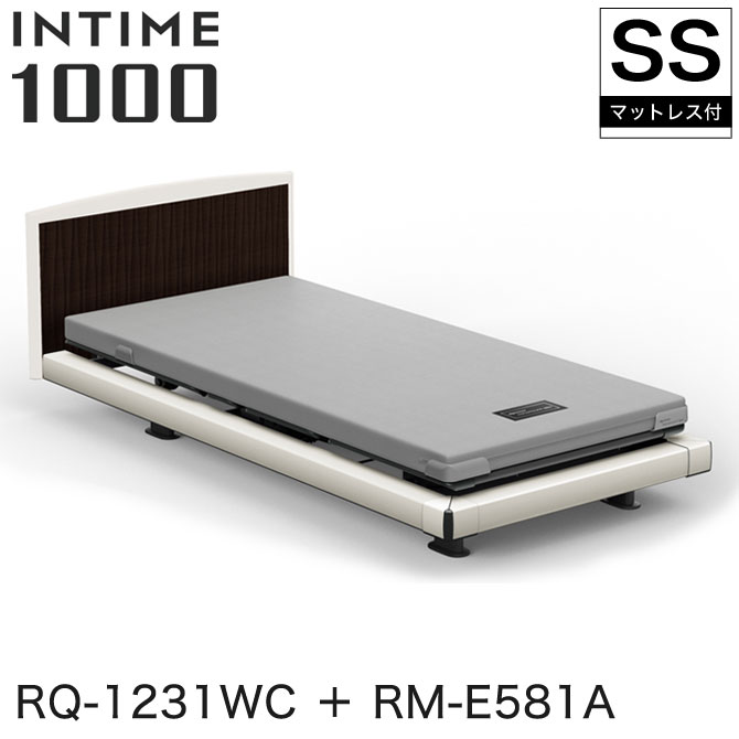 INTIME1000 RQ-1231WC + RM-E581A