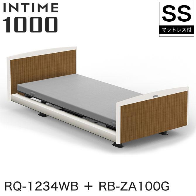 INTIME1000 RQ-1234WB + RB-ZA100G