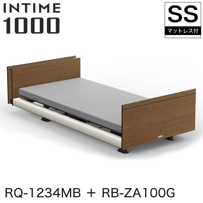INTIME1000 RQ-1234MB + RB-ZA100G