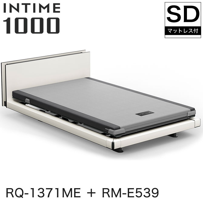 INTIME1000 RQ-1371ME + RM-E539