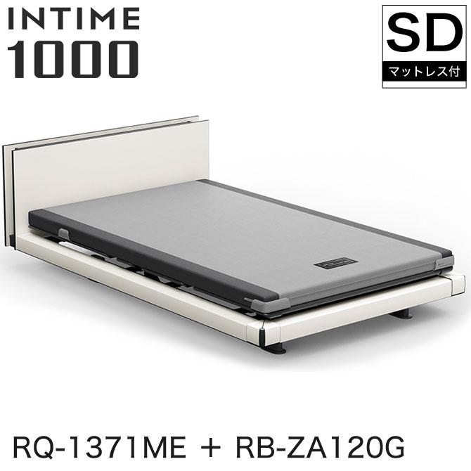 INTIME1000 RQ-1371ME + RB-ZA120G