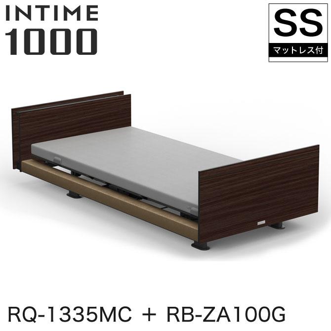 INTIME1000 RQ-1335MC + RB-ZA100G