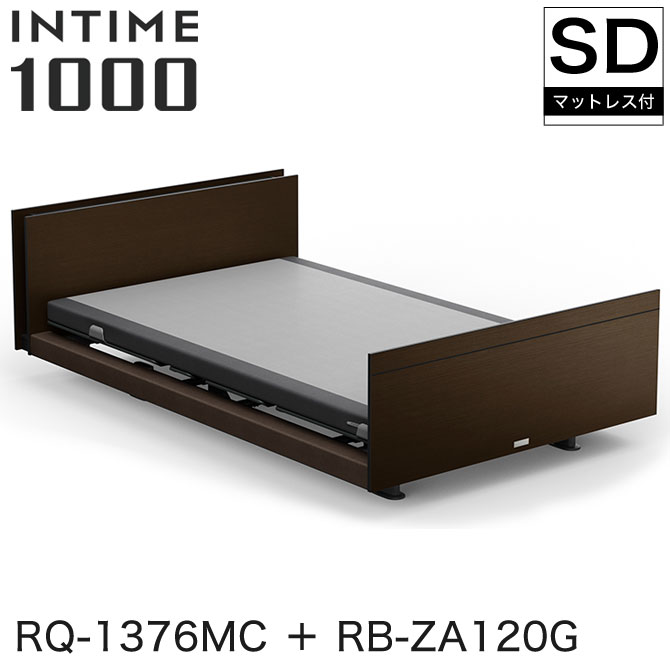 INTIME1000 RQ-1376MC + RB-ZA120G