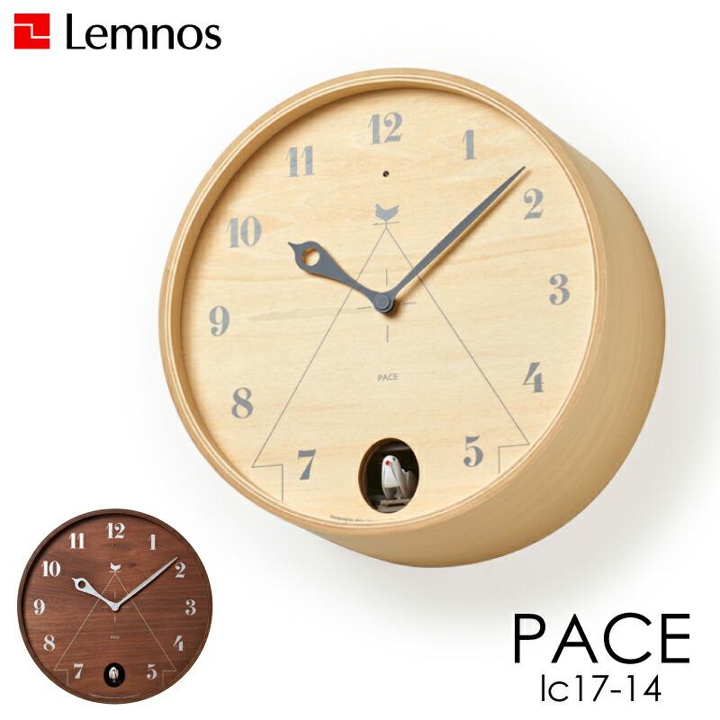壁掛けタイプ鳩時計