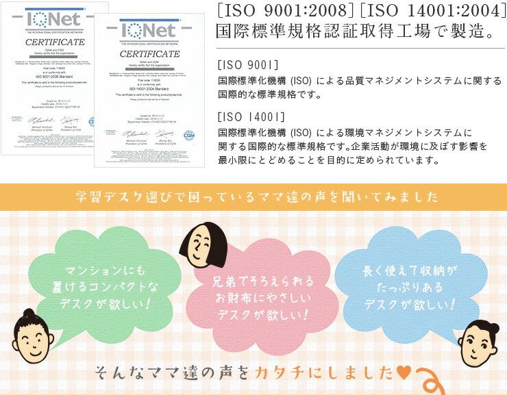 1087614a_01.jpg