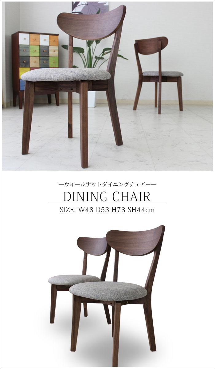 Kagu Mori 140 Cm Wide Dining Table Set Walnut Solid Wood
