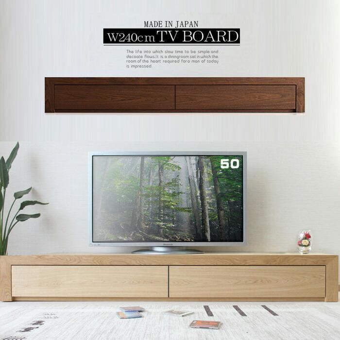 C Style Rakuten Global Market Tv Sideboard 240 Cm Tv