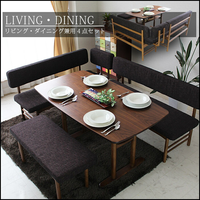 Pleasant 5 Seat 135 Cm Wide Dining Table Set Walnut Living Set Nordic Wood Solid 4 Piece Set 2 P Sofa Corner Sofa Four Seat Bench Sofa Set Dining Table Dining Gmtry Best Dining Table And Chair Ideas Images Gmtryco