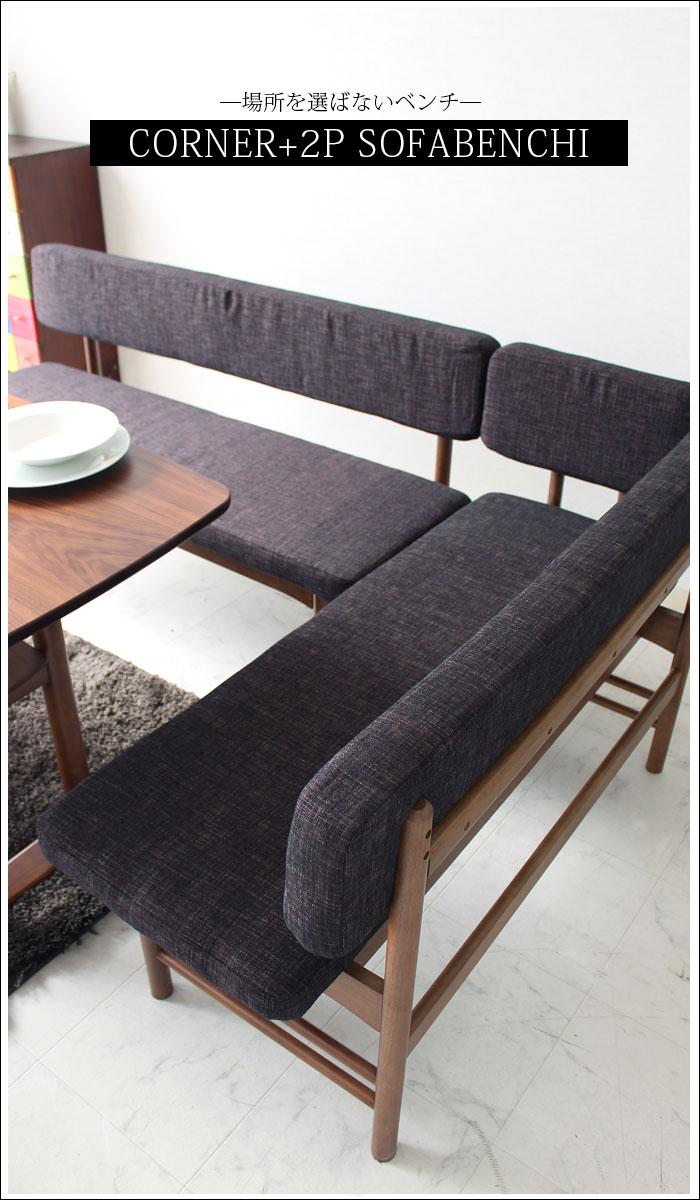 Kagu Mori 5 Seat 135 Cm Wide Dining Table Set Walnut
