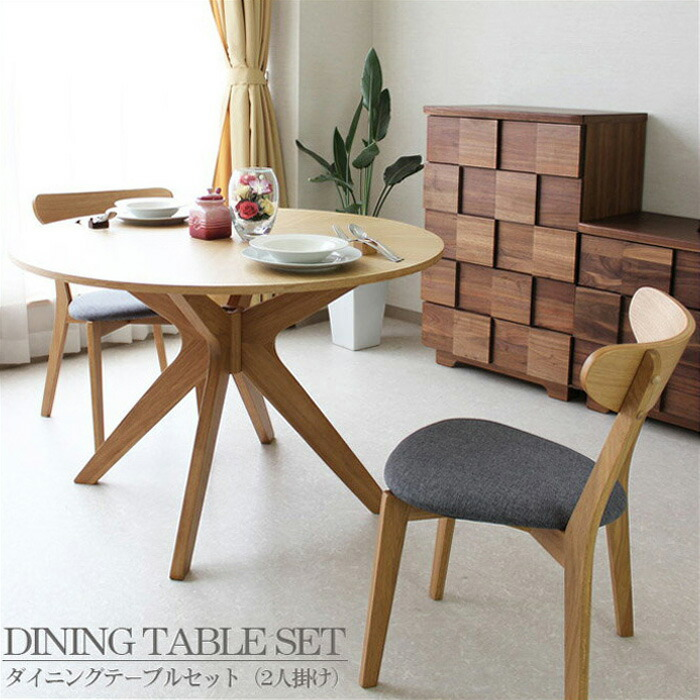 dining table set width 110 cm 3 point solid nordic wooden two seat circle round table dining table 3 point set oak round table dining cheer chair chair - 2 Seater Dining Table Set