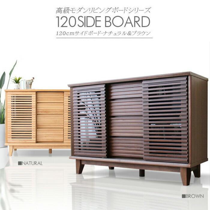 Kagu Mori Width 120 Cm Sideboard Cabinet Living Board