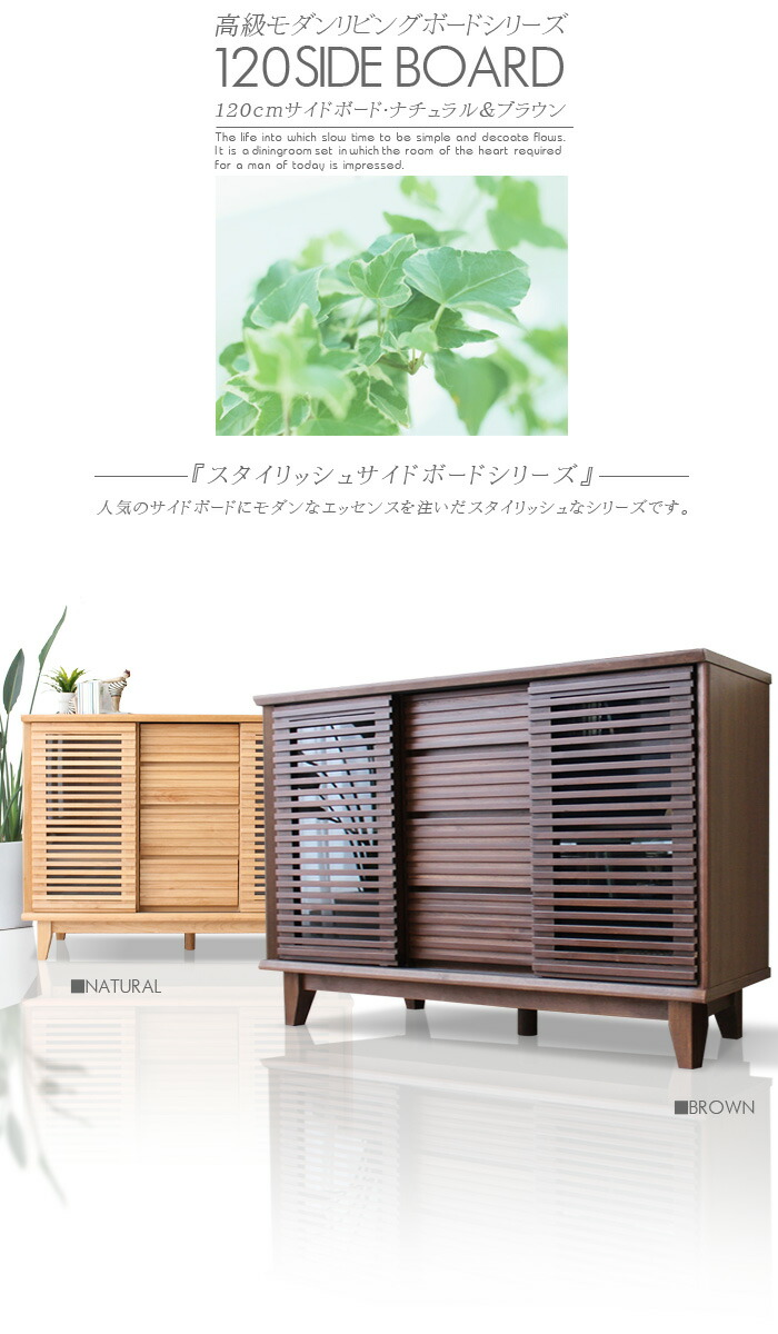 Kagu mori rakuten global market width 80 cm sideboard for Sideboard 80 cm tief