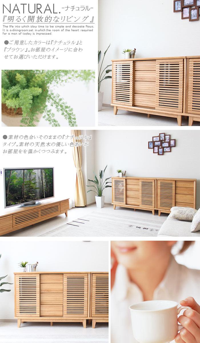 Kagu mori rakuten global market width 120 cm sideboard for Sideboard design outlet