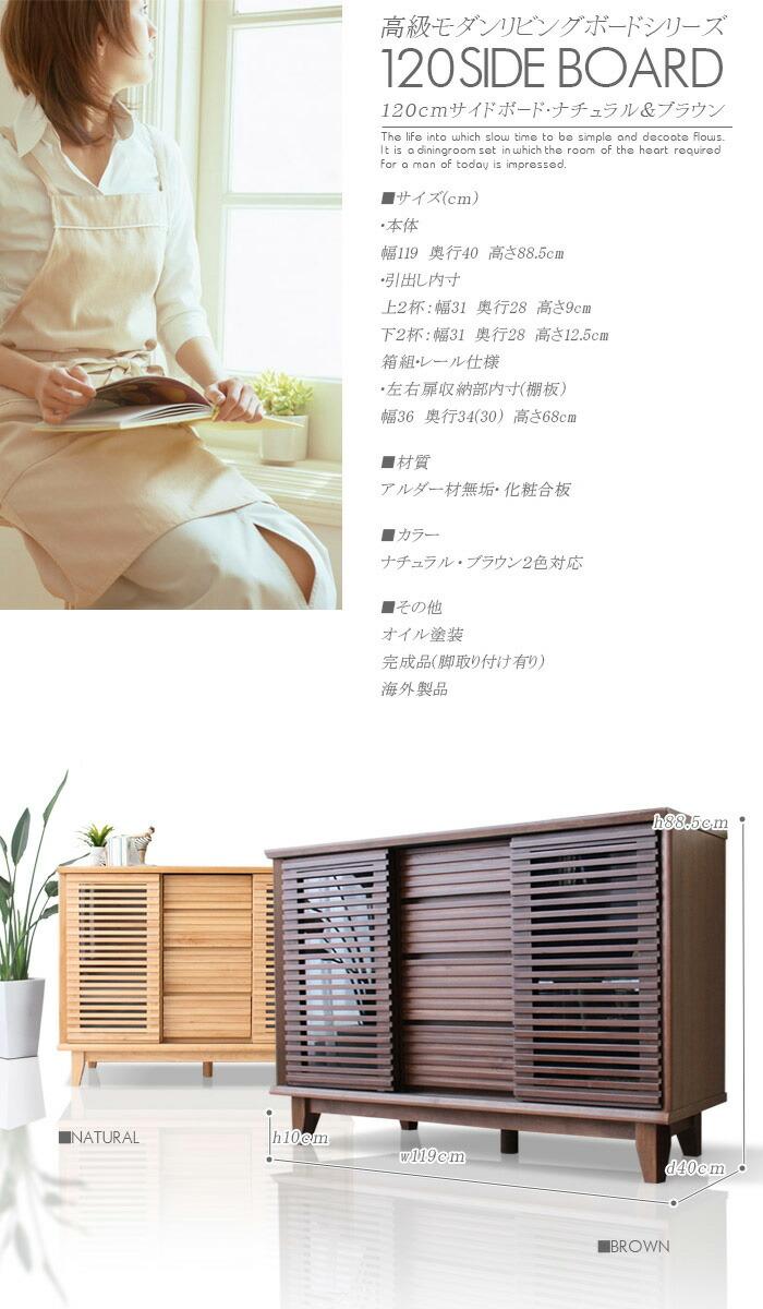 C style rakuten global market sisco width 120 cm for Sideboard 120