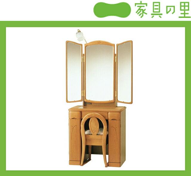 ドレッサ-・鏡台 ドレッサ-・鏡台