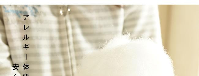 寝具_インビスタ社製クォロフィル布団(オールシーズン用掛け布団)-05