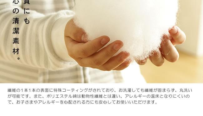 寝具_インビスタ社製クォロフィル布団(夏用掛け布団)-04