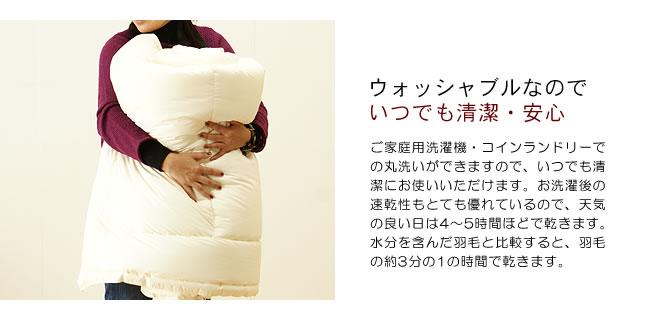 寝具_インビスタ社製クォロフィル布団(オールシーズン用掛け布団)-16