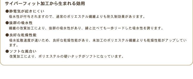 掛け布団_インビスタ社クォロフィル布団_ジュニアサイズ(カバー付き)_18